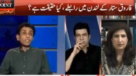 To The Point (Farooq Sattar Ke London Mein Rabte) - 9th September 2016