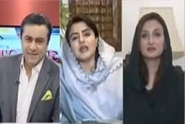 To The Point (Father's Day Per Abbu Bachao Muhim) - 16th June 2019