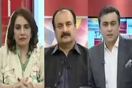 To The Point (Fawad Chaudhry's Statement) - 1st June 2019