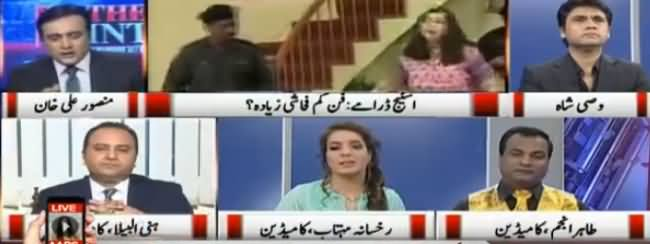 To The Point (Fun Aur Fahashi Mein Farq Khatam) - 25th June 2017