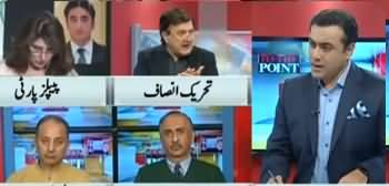 To The Point (Good News For Pakistan) - 9th March 2020