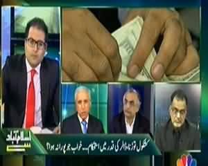 Islamabad Se (Hakumaat Ke 100 Din, Dollar 108..!!) - 25th September 2013