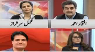 To The Point (Hakumat Maulana Se Kaise Nimte Gi?) - 16th October 2019