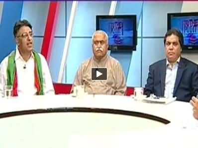 To The Point (How Imran Khan Will Get Resignation From PM) – 21st October 2014