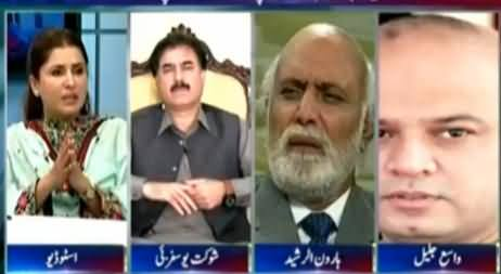 To The Point (How PPP and MQM Issue will Be Resolved) – 27th October 2014