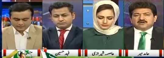 To The Point (Hum Kitne Azad Hain?) - 11th August 2017