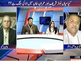 To The Point (Imran Khan Aur Nawaz Sharif Kya Chahte Hain?) - 21st January 2014