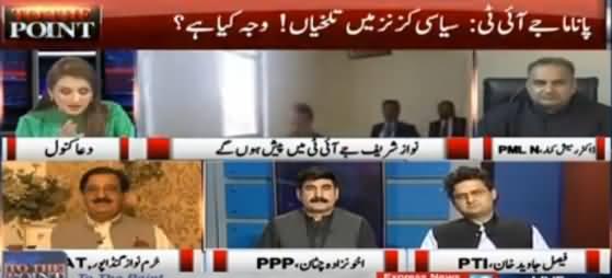 To The Point (Imran Khan Aur Tahir ul Qadri Mein Talkhian?) - 11th June 2017