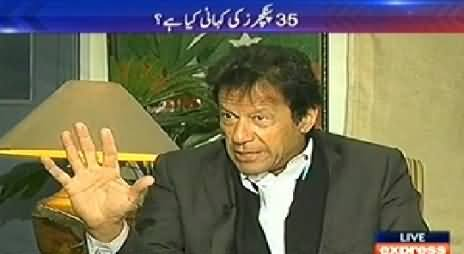 To The Point (Imran Khan Exclusive Interview with Shahzeb Khanzada) – 26th February 2014