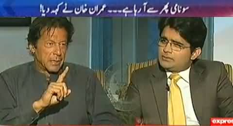 To The Point (Imran Khan Exclusive Interview with Shahzeb Khanzada) – 7th May 2014