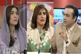 To The Point (Imran Khan Ka Aik Ke Baad Aik Bara Elan) – 21st June 2019