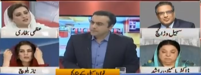To The Point (Imran Khan Ka Imtihan Shuru) - 27th July 2018