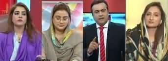To The Point (Imran Khan Media Se Naraz Kyun?) - 10th February 2020