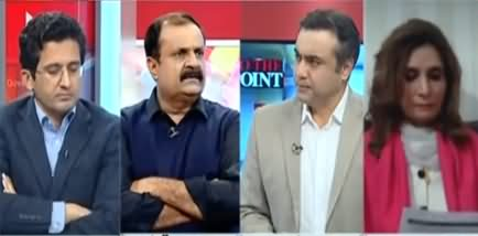 To The Point (Imran Khan Meets Chaudhry Brothers) - 25th November 2020