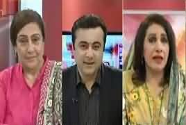 To The Point (Imran Khan's Austerity Campaign) – 14th September 2018