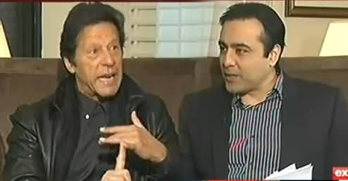 To The Point (Imran Khan's Exclusive Interview) - 13th January 2017