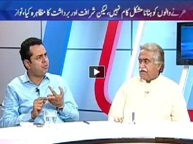 To The Point (Imran Khan & Tahir ul Qadri Sit-ins Continue) – 17th September 2014