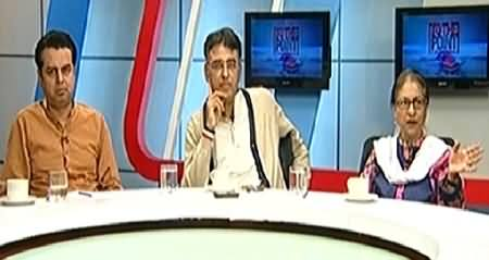 To The Point (Is Govt Going to Arrest Imran Khan?) – 13th November 2014