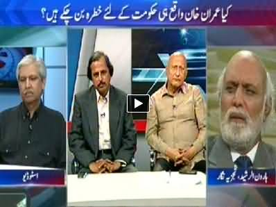 To the Point (Is Imran Khan A Risk For Current Govt) – 1st October 2014