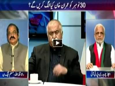 To The Point (Is Imran Khan Still A Risk For PMLN Govt) - 28th October 2014