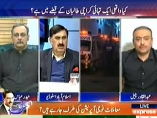 To The Point (Is Karachi Operation Going Successfully) - 17th February 2014