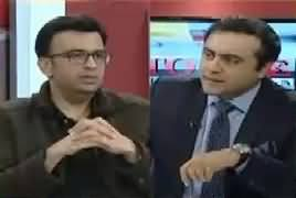 To The Point (Is NAB Targeting only PMLN?) – 15th December 2018