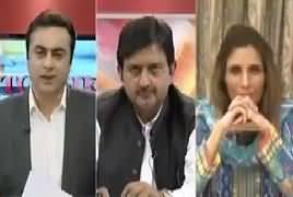 To The Point (Issues of Karachi) – 16th September 2018