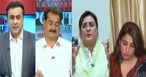 To The Point (Jahangir Tareen Demands Justice) - 31st May 2021