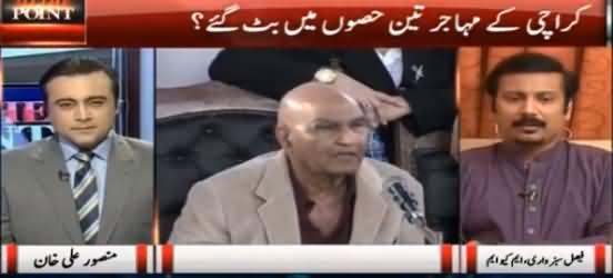 To The Point (Karachi Muhajir Divided) - 15th October 2016