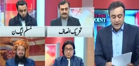 To The Point (Khawaja Asif Arrested) - 29th December 2020
