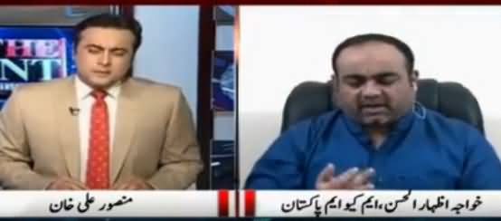 To The Point (Khawaja Izhar ul Hassan Exclusive Interview) - 27th November 2016