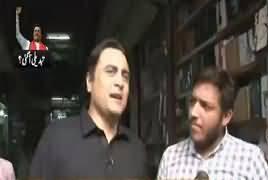 To The Point (Kia Lahore Mein Tabdeeli Aai Gi) – 1st September 2018