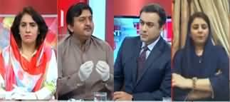 To The Point (Kia Pakistan Mein Halat Control Ho Jayein Ge?) - 1st April 2020