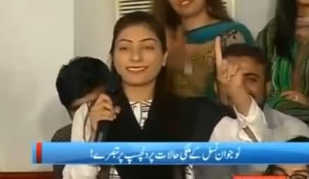 To The Point (Kia Pakistan Mein Tabdeeli Aa Gai) - 24th June 2017