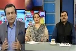 To The Point (Kia PTI Hakumat Mazeed Mazboot Ho Gai?) – 2nd August 2019