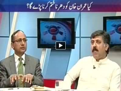 To the Point (Kya Imran Khan Ko Dharna Khatam Karna Pare Ga?) – 23rd October 2014