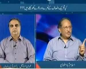 To The Point (Kya Pakistan Se Kabhi Dehshatgardi Khatam Ho Payegi?) - 26th August 2013