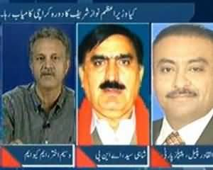To The Point (Kya Wazeer-e-Azam Ka Doura-e-Karachi Kamiyab Raha?) - 4th September 2013