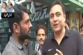 To The Point (Loog Kis Party Ko Vote Dein Ge) – 26th May 2018