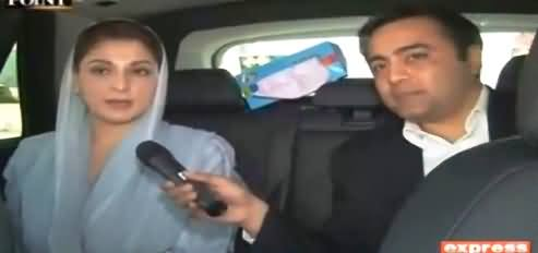 To The Point (Maryam Nawaz Exclusive Interview) - 16th September 2017