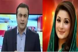 To The Point (Maryam Nawaz Exclusive Interview) – 22nd June 2019