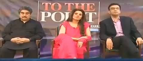 To The Point (Media Khud Kab Badle Ga?) - 21st October 2017