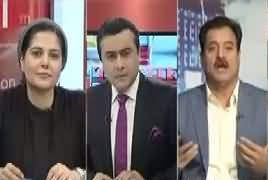 To The Point (Meray Kaptaan Kay Liye Achi Khabar) – 26th January 2019
