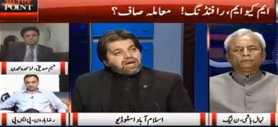 To The Point (Money Laundering Case Khatam) - 14th October 2016