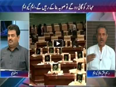 To The Point (MQM aur PPP Ka Jhagra Barh Gya) - 20th October 2014