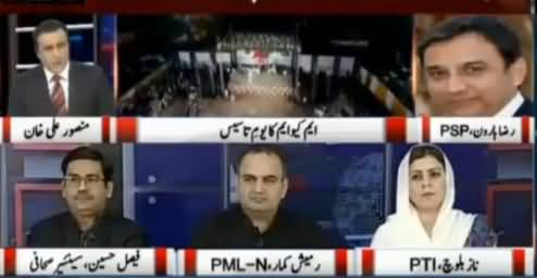 To The Point (MQM London Vs MQM Pakistan) - 18th March 2018