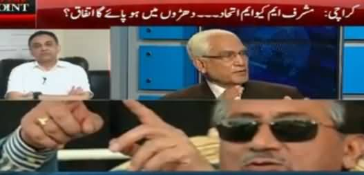 To The Point (Musharraf MQM Ittehad) - 13th November 2016