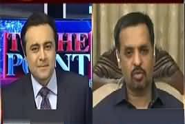 To The Point (Mustafa Kamal Exclusive Interview) – 12th November 2017