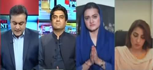 To The Point (NA-249 Recounting, Electoral Reforms) - 4th May 2021