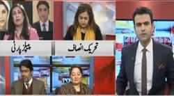 To The Point (NAB Ordinance, Other Issues) - 30th December 2019